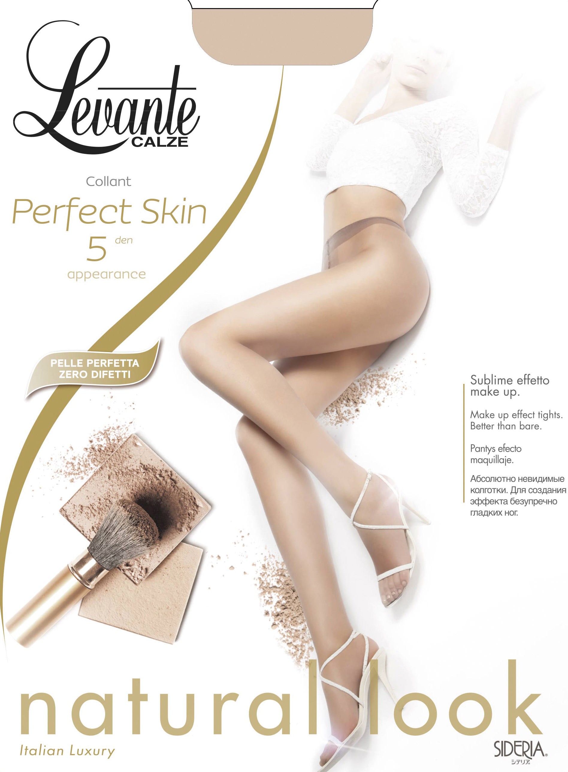 Levante Perfect Skin 5 Denier Bare Leg Look Summer Tights